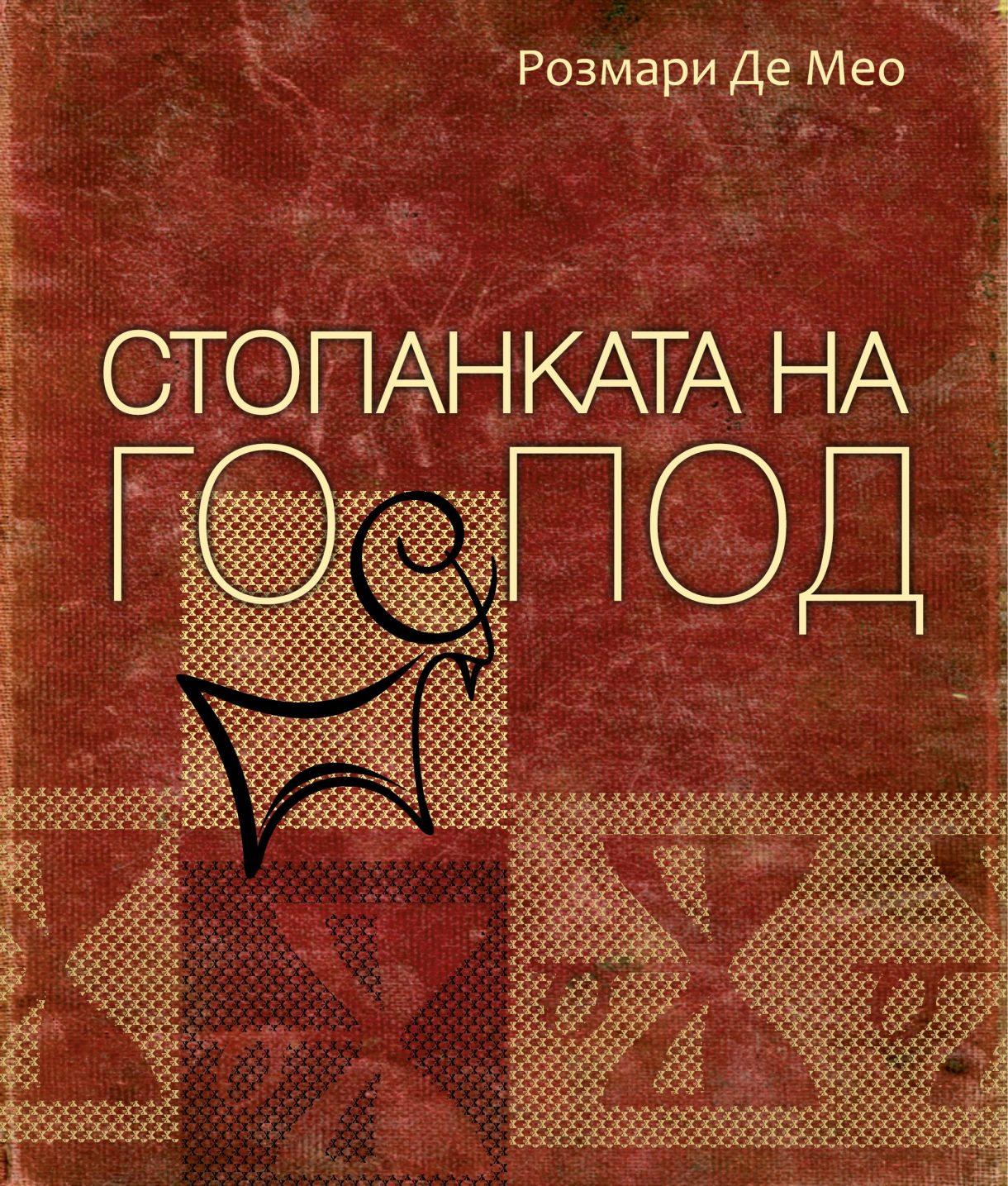 Российский автор книг фантастики