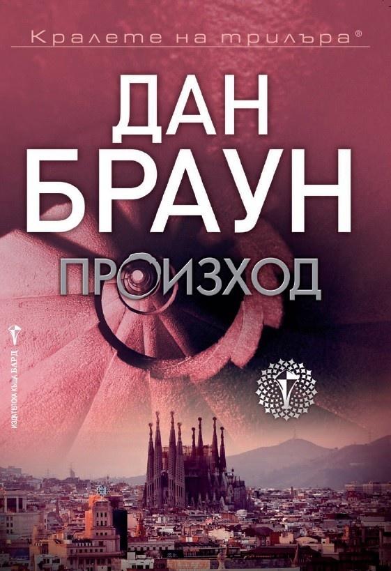Боевая фантастика топ 10 книг